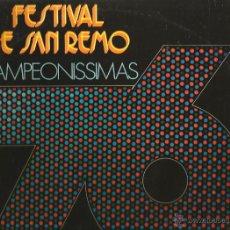 Discos de vinilo: LP FESTIVAL DE SAN REMO 76: PEPPINO DI CAPRI, I PROFETI, OPERA, ROMINA POWER, I CAMALEONTI, ETC . Lote 44528163