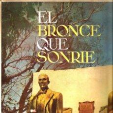 Discos de vinilo: RARISIMO LP CARLOS GARDEL : EL BRONCE QUE SONRIE (EDICION ARGENTINA, POSIBLEMENTE DE 1960 ) ODEON. Lote 44587267