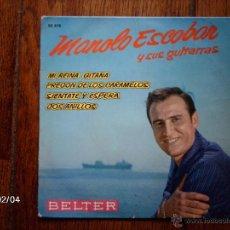 Discos de vinilo: MANOLO ESCOBAR - MI REINA GITANA + 3. Lote 44627239