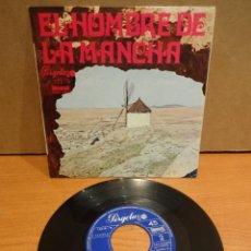 Discos de vinilo: LUIS SAGI-VELA. EL HOMBRE DE LA MANCHA. EP / PÉRGOLA - 1973. CALIDAD LUJO. ****/****. Lote 44652274
