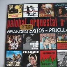 Discos de vinilo: MAGNIFICO LP - DE - GRANDES - EXITOS - DE - PELICULAS -. Lote 44658814