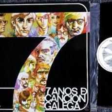 Discos de vinilo: 7 ANOS DE CANCIÓN GALEGA. LP RUADA R 101 D. ESPAÑA 1979. GALICIA. JUAN PARDO. ANDRÉS DO BARRO.. Lote 44660363