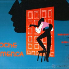 Discos de vinilo: LP ENRIQUE EL CULATA Y EL GUITARRISTA NIÑO RICARDO : NOCHE FLAMENCA. Lote 44701239
