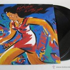 Vinyl-Schallplatten - LP DOBLE - RAMONCÍN - AL LÍMITE VIVO Y SALVAJE - BMG ARIOLA - AÑO 1990. - 44701838