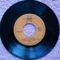 Discos de vinilo: LUCIA ALTIERI 1964 MARFER 537 IO CREDO IN TE SOLO DISCO. Lote 44702134