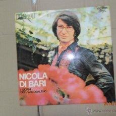 Discos de vinilo: NICOLA DI BARI - I GIORNI DEL`ARCOBALENO. Lote 44715234