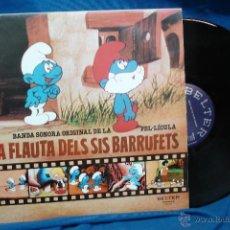 Discos de vinilo: - LA FLAUTA DELS SIS BARRUFETS - BANDA SONORA DE LA PELÍCULA - BELTER 1980 - RARO. Lote 44716723