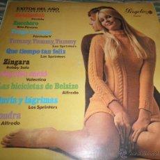 Discos de vinilo: EXITOS DEL AÑO PERGOLA RECORDS 1969 LP - 10 PULGADAS - MONOAURAL - VARIOS ARTISTAS -. Lote 44724790