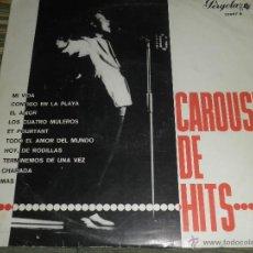 Discos de vinilo: CAROUSEL DE HITS LP 10 PULGADAS - VARIOS ARTISTAS - PERGOLA RECORDS 1965 - MONOAURAL -. Lote 44724913