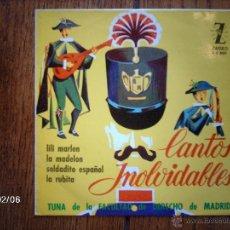 Discos de vinilo: TUNA DE LA FACULTAD DE DERECHO DE MADRID - CANTOS INOLVIDABLES - LILI MARLEN + 3. Lote 44725229