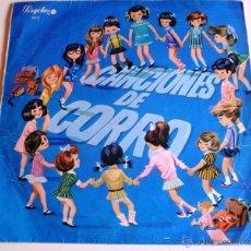 Discos de vinilo: CANCIONES DE CORRO. CORO DE LAS ESCUELAS AVEMARIANAS CON ACOMP. ORQUESTA. Lote 44725465