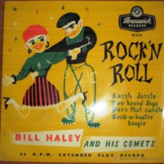 Discos de vinilo: BILL HALEY AND HIS COMETS - RAZZLE DAZZLE EP PRINTED IN ENGLAND. Lote 44736647