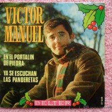 Discos de vinilo: VICTOR MANUEL 1969 BELTER 07648 EN EL PORTALÍN DE PIEDRA DISCO VINILO. Lote 44737587