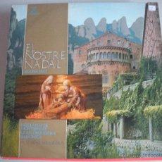 Discos de vinilo: MAGNIFICO LP DE- LA ESCOLANIA DE MONTSERRAT - EL NOSTRE NADAL -. Lote 44745871