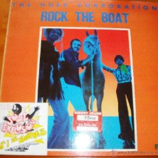 Discos de vinilo: THE HUES CORPORATION - ROCK THE BOAT. Lote 44759141