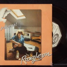 Disques de vinyle: ROSA LEON, AY PALOMA (MOVIEPLAY 1983) SINGLE PROMOCIONAL. Lote 44768693