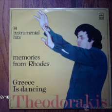 Discos de vinilo: THEODORAKIS - 14 INSTRUMENTAL HITS - MEMORIES FROM RODHES . Lote 44770950