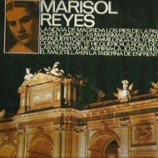 Discos de vinilo: MARISOL REYES LP SELLO COLUMBIA AÑO 1971. Lote 44803473
