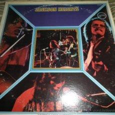 Discos de vinilo: JACKSON HEIGHTS LP - ORIGINAL U.S.A - VERVE 1973 - PROMOCIONAL , NOT FOR SALE - LABEL BLANCA -. Lote 44808029