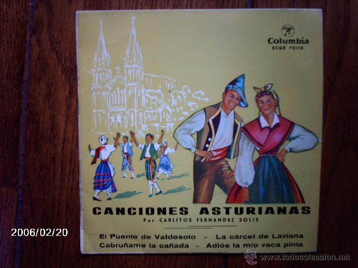 CARLITOS FERNANDEZ SOLIS - CANCIONES ASTURIANAS - EL PUENTE DE VALDESOTO + 3 (Música - Discos de Vinilo - EPs - Étnicas y Músicas del Mundo)