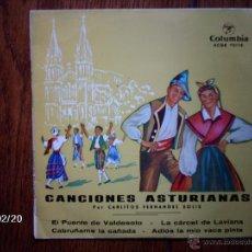 Discos de vinilo: CARLITOS FERNANDEZ SOLIS - CANCIONES ASTURIANAS - EL PUENTE DE VALDESOTO + 3. Lote 80885390