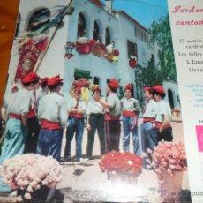 Discos de vinilo: SARDANAS CANTADAS, EL SATIRO DE LA CARDINA/ LES FULLES SEQUES/ L' EMPORDA +1, EP 1959. Lote 44810770