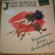 Discos de vinilo: MAGNIFICO ALBUM DE LA ANTOLOGIA - QUE CONTIENE 2 LPS - MUSICA LIGERA -EPOCAS DORADAS -. Lote 44815954