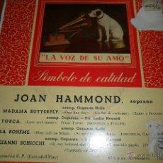 Discos de vinilo: JOAN HAMMOND , EP 50'S. Lote 44857230