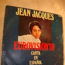 Discos de vinilo: DISCO SINGLE. Lote 28710133