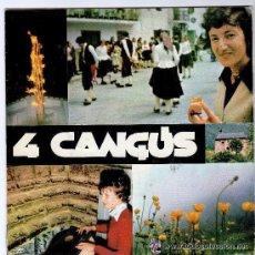 Discos de vinilo: MARIA DOLORS MASFERRER - 4 CANGUS - HIMNE DE'RA VAL D'ARAN + 3 EP - 1976. Lote 44918389