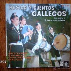 Disques de vinyle: XESTAL Y SUS GAITAS - MÚSICA Y CUENTOS GALLEGOS VOL 1 - TEMPOS DE MIUÑEIRA + 3. Lote 44925214