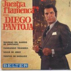 Discos de vinilo: DIEGO PANTOJA,BULERIAS DEL BARRIO DE SANTIAGO DEL 69. Lote 253966475