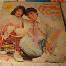 Discos de vinilo: DISCO LP ALBUM ENRIQUE Y ANA MI AMIGO FELIZ MUTIPLICA CON ENRIQUE Y ANA - TEXTOS GLORIA FUERTES. Lote 45036781