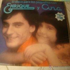 Discos de vinilo: DISCO LP ALBUM EL DISCO DE LOS PEQUEÑOS CON ENRIQUE Y ANA (HISPAVOX, 1978). Lote 45036855