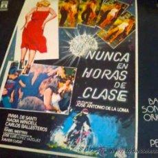 Discos de vinilo: NUNCA EN HORAS DE CLASE, MÚSICA POR NEW TROLLS, BANDA SONORA ORIGINAL DE LA PELÍCULA - LP. Lote 33218069