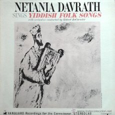 Discos de vinilo: NETANIA DAVRATH - SINGS YIDDISH FOLK SONGS (LP). Lote 45073580