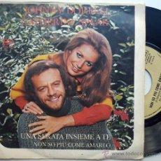Discos de vinilo: CATHERINE SPAAK & JOHNNY DORELLI - JESUCRISTO SUPERSTAR. Lote 32040253