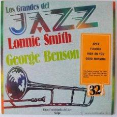 Discos de vinilo: LONNIE SMITH • AFRODESIA - ED SARPE. Lote 26724032