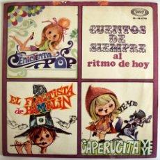 Discos de vinilo: VVAA CUENTOS DE SIEMPRE AL RITMO DE HOY - LOS IMPALA, MIGUEL RIOS... ((ESCUCHA)). Lote 31605291