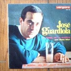 Discos de vinilo: JOSE GUARDIOLA - EL MUNDO + 3. Lote 45116095