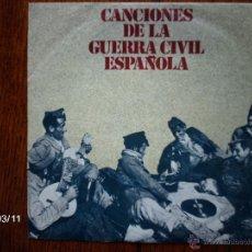 Discos de vinilo: CANCIONES DE LA GUERRA ESPAÑOLA - FALANGISTA SOY + 3. Lote 45129657