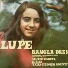 Discos de vinilo: LUPE BANGLA DESH GAURKO EGOERA EP 1972 (VASCO-EUSKERA). Lote 48836585
