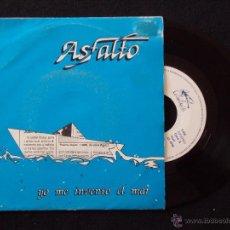 Discos de vinilo: ASFALTO, YO ME INVENTO EL MAR (LIBELULA 1991) SINGLE - ÑU BLOQUE. Lote 45156524