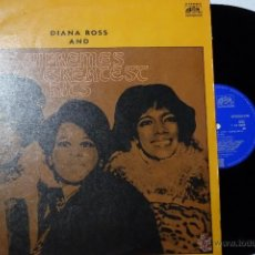 Discos de vinilo: DIANA ROSS & SUPREMES - LP GREATEST HITS. CZECH REPUBLIC ORIG PRESS-RARE- VG/VG . Lote 45204920