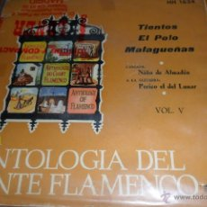 Discos de vinilo: NIÑO DE ALMADEN CON PERICO EL DEL LUNAR - EP 1958. Lote 45265506