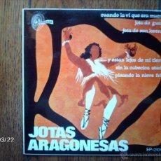 Discos de vinilo: CASA DE ARAGON DE MADRID CON RONDALLA - JOTAS ARAGONESAS . Lote 45274844
