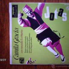 Discos de vinilo: CAMILA GRACIA - LAS GOLONDRINAS A SU NIDO + 8. Lote 45275928