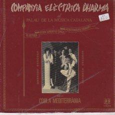 Discos de vinilo: CAMPANYA ELECTRICA DHARMA. COPLA MEDITERRANEA. BELTER 1982. Lote 45276355