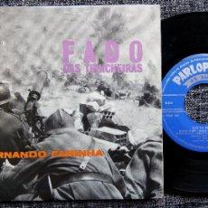 Discos de vinilo: FERNANDO FARINHA. FADO DAS TRINCHEIRAS. EP PARLOPHONE LMEP 1114. PORTUGAL. RAUL NERY. MALDIÇÂO. . Lote 45279342