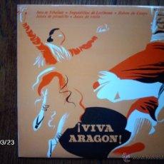Discos de vinilo: RONDALLA CASA DE ARAGON DE MADRID - ¡ VIVA ARAGON ! - JOTA DE ALBALATE + 4. Lote 45281752
